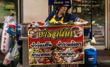 タイ国バンコク街頭の屋台正面